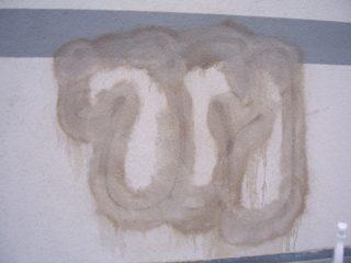 odstranění graffitti